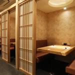 鮨 水魚 - 個室_2-4名