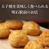 お好み焼道場 - その他写真: