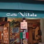 Caffe Vitale - ドライカレー