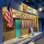 Dining&cafe Holo holo -