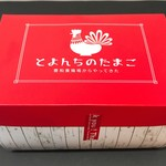Toyonchinotamago - プリン5個セット(1300)※5個セットにすると50円引き