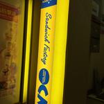 103756213 - お店の看板
