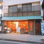 神楽坂 山せみ - 早稲田通りに面したお店の外観