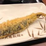 丸亀製麺 - ほっけ天130円