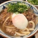 丸亀製麺 - 温玉肉うどん完成