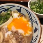 丸亀製麺 - 黄身がとろーり