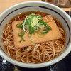 吉そば - 料理写真:きつねそば・大盛(360円)