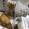 勉強堂 - 料理写真: