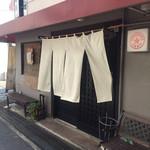 Shinshin - 外観2