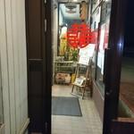 寅ちゃんラーメン - 入口