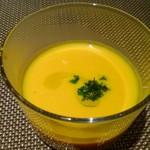 103766356 - カボチャのスープ