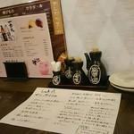 鉄板炭焼しゅん坊 - 料理写真: