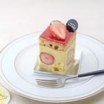 MAISON GIVRÉE - 料理写真:フレジエ(500円)★3.9