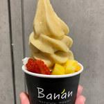 バナン -