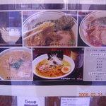 駒沢 ひろの亭 - 080221