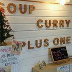 スープカレー plus one -