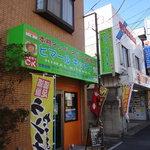 ヒマール キッチン - 緑の看板が目印です