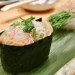 梅丘寿司の美登利 - ▲蟹味噌軍艦