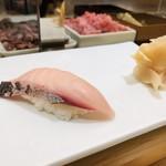 築地寿司清 - サワラ