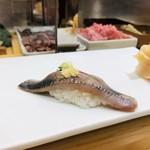 築地寿司清 - あじ