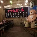 酒蔵 強三 - 201号室 入ってすぐの光景 大きな熊が待ってます