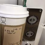 スターバックス・コーヒー - カフェミスト