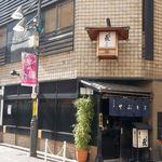 上野藪そば - 上野藪そば(東京都台東区)食彩品館.jp。