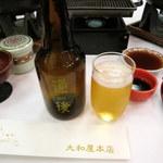 大和屋本店 - ドリンク写真:乾杯の道後ビールは、坊ちゃんビール。