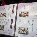 10379679 - メニューです、3人共お昼限定の糸島御膳1280円を注文してみました
