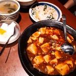 胡椒饅頭PAOPAO - 黒胡麻まーぼー豆腐セット