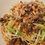 中華ダイニングワクス - 汁なし担々麵