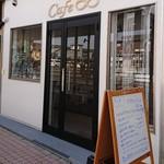 cafe ∞ - 入口