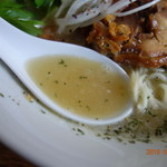アナログ - スープ