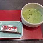 和かふぇ 遅々 - ドリンク写真: