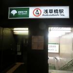 浅草橋 個室居酒屋 魚虎 - その他写真:浅草橋A1出入口からすぐです