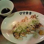 1038030 - ママ食餃子