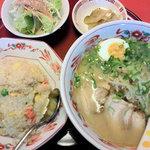 長春飯店 - 日替わり定食(炒飯&ラーメン)