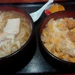 103804183 - カツ丼セット850円