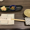 Katsugyoryouriikasei - 料理写真: