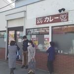 Sido - 店の外観