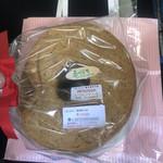 103806774 - 紅茶シフォンケーキ