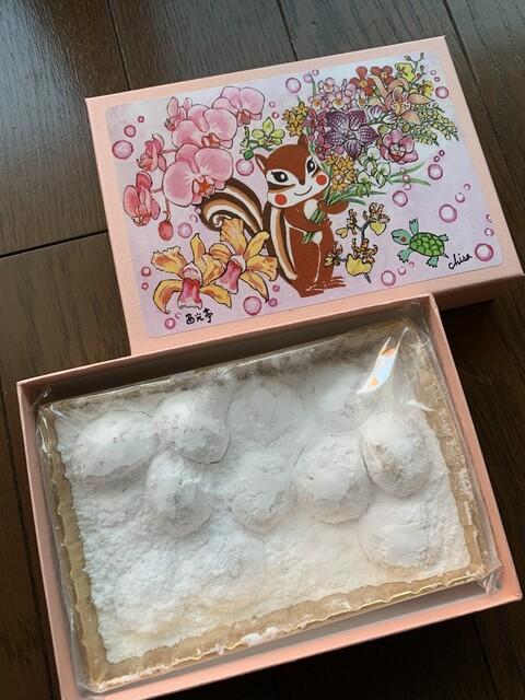 西光亭 セイコウテイ 代々木上原洋菓子その他 食べログ