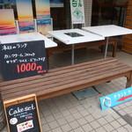 Cafe Grand Line - テラス席