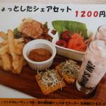 Cafe Grand Line -
