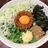 二代目むじゃき - 料理写真:「台湾まぜそば」870円+「大盛り」100円