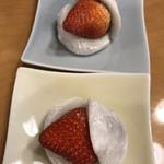 ひで吉屋草餅本店 - 料理写真: