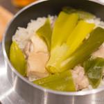 朝挽き鶏 炭火串焼き 牡丹 - THE!釜飯〜海南鶏飯風
