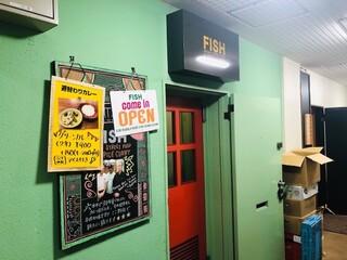 フィッシュ - 2階の飲食店フロアへ!