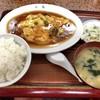 Chuukamaruchou - 料理写真:かに玉定食 780円