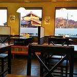 コナ カフェ - 店内